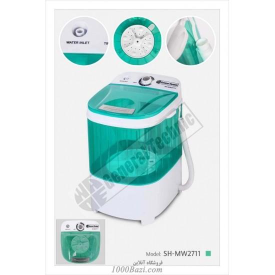 لباسشویی لباس کودک General Technic Mini Wash